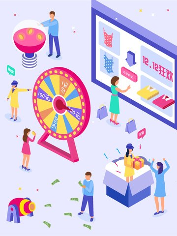 Shopping festival double twelve online lottery prize carnival crowd 2.5d, Shopping Festival, Double Twelve, Online Shopping illustration image