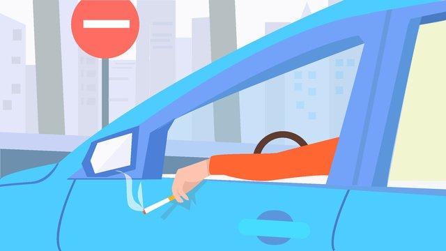 文明化された交通元の図 イラスト素材