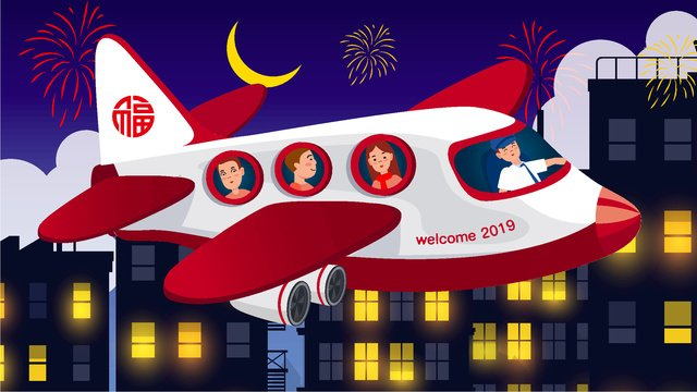 spring festival flight home new year warm night view vector illustration llustration image