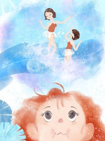 水彩肌理小女孩的夢想 插畫圖片