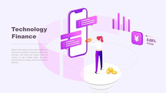 2 5d technology finance относится к финансам Ресурсы иллюстрации