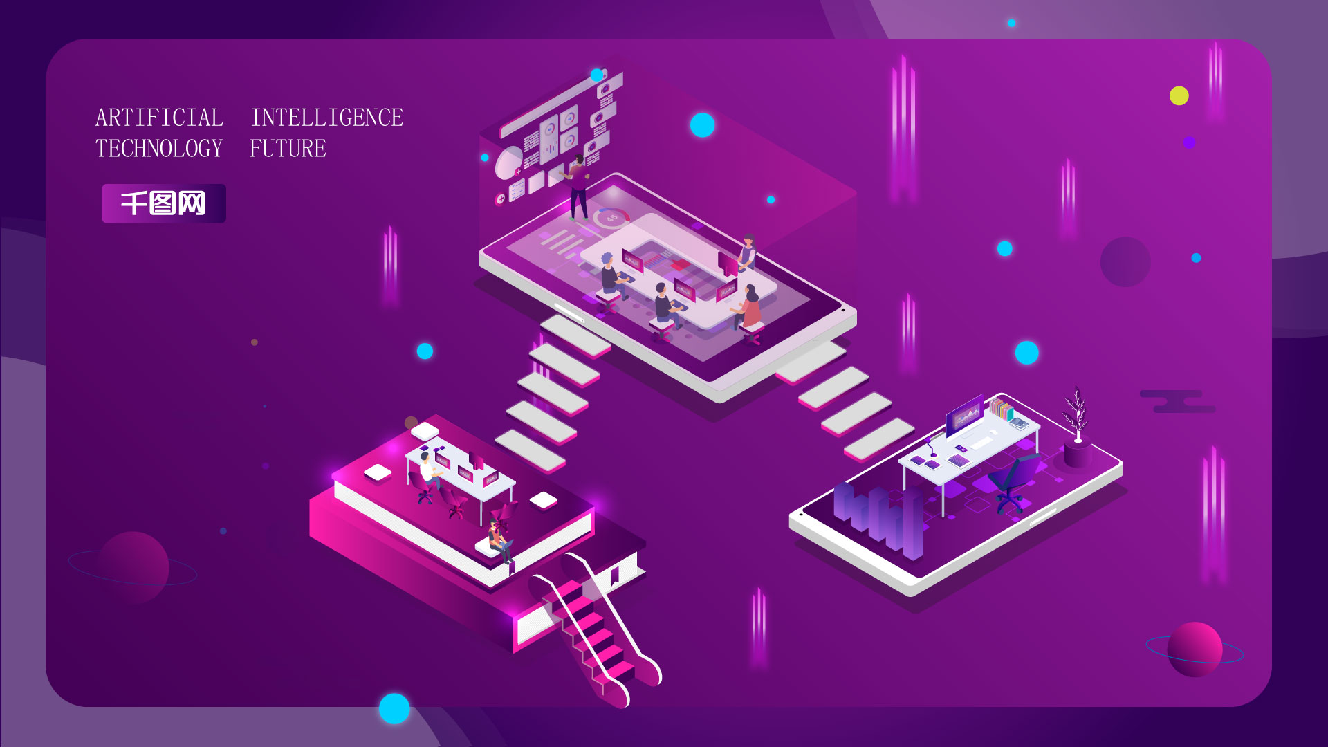 Small fresh purple gradient business technology 2.5d illustration, Business Technology, Technology Business, Business llustration image
