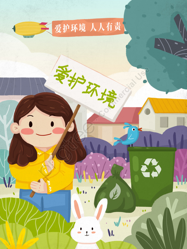 Environmentally friendly girls placard public welfare publicity and environmental protection garbage recycling, Girl, Rabbit, Trash Can llustration image