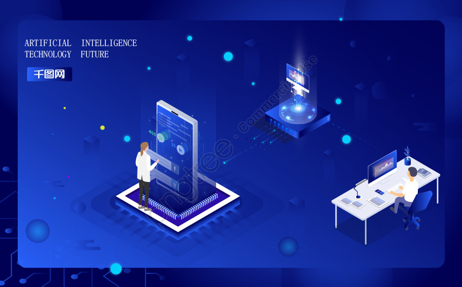 Малый свежий синий бизнес технологии 2 5d иллюстрация, Технологический бизнес, Бизнес технологии, бизнес llustration image