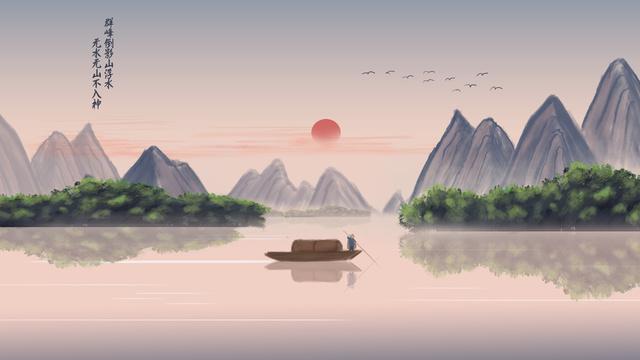 चीनी शैली स्याही चित्रकला गुइलिन परिदृश्य पर्यटन आकर्षण काव्य चित्रण चित्रण छवि