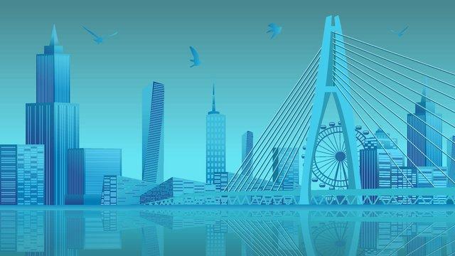 blue city bóng minh họa ban đầu Hình minh họa Hình minh họa
