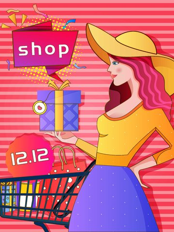 Double 12 shopping consumption promotion illustration, Double 12, Shopping, Consumption illustration image