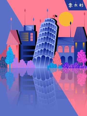 Flat wind city silhouette leaning tower of pisa italy illustration image