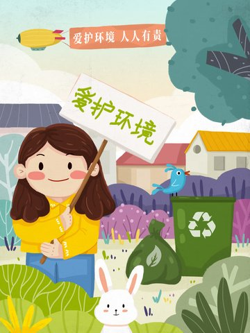 environmentally friendly girls placard public welfare publicity and environmental protection garbage recycling llustration image