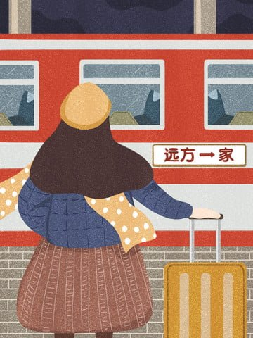 Spring festival home new years train station etc llustration image