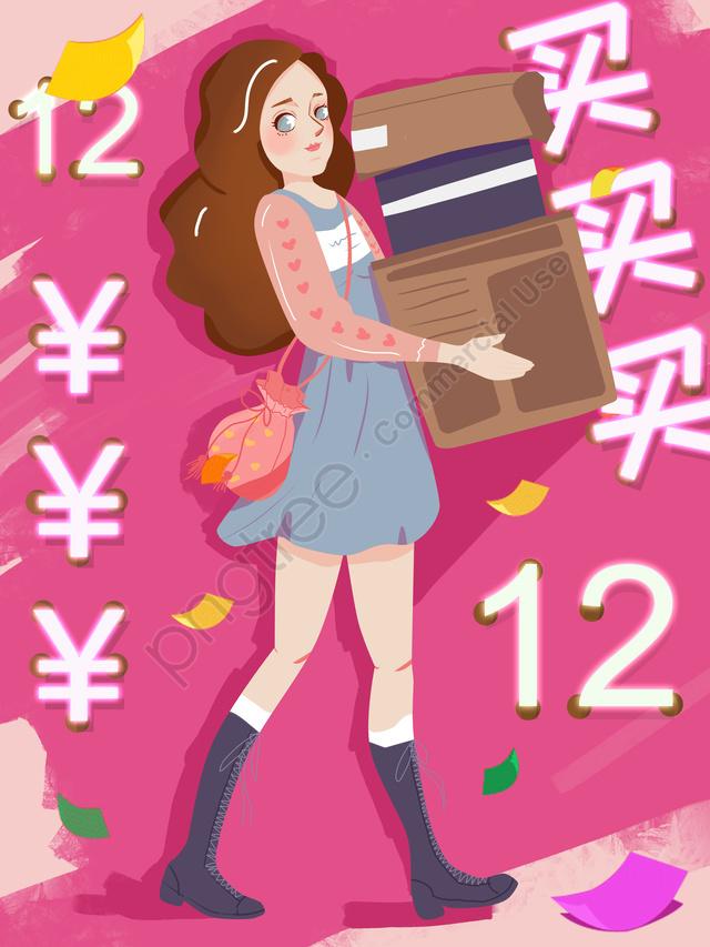 그림 12 쇼핑 소녀 더블, 더블 12, 12, 쇼핑 llustration image