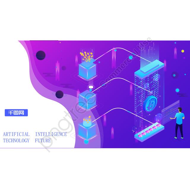 Small fresh blue purple gradient 2.5d financial technology illustration, Financial Technology, Financial, Technology llustration image