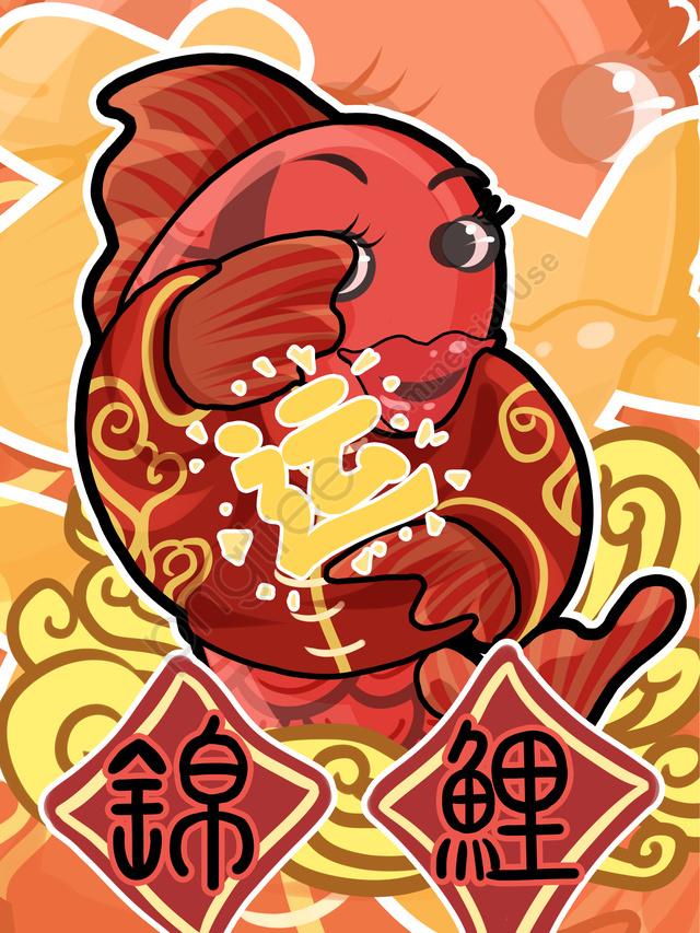 錦鯉轉運轉動運氣的大錦鯉潮漫卡通插畫, 錦鯉轉運, 文字, 鯉魚 llustration image