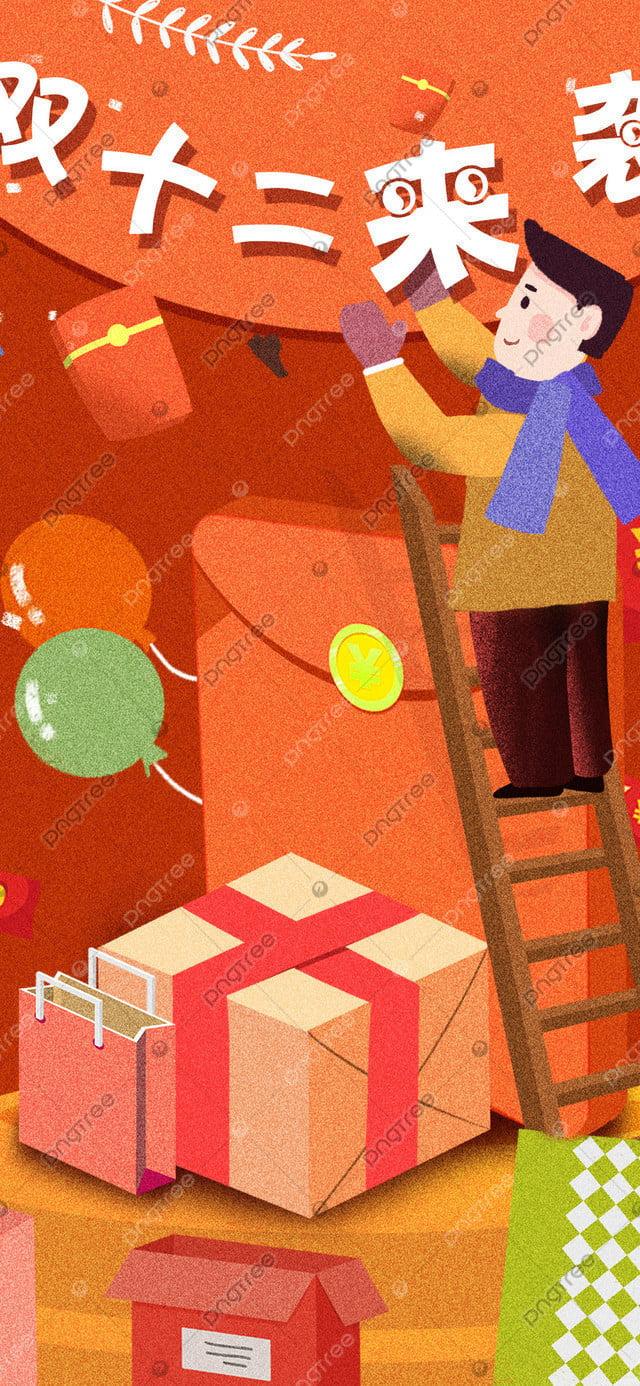 Minh Họa Gốc Gấp đôi Mười Hai Khuyến Mãi, Bản Gốc, Minh Họa, Đôi Mười Hai llustration image