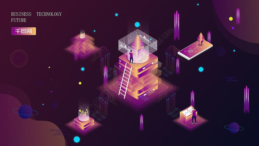 Small fresh dark technology future 2.5d illustration, Technology Future, Future Technology, Technology llustration image
