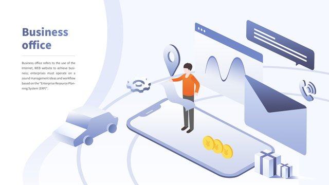 2 5d бизнес технологии palm office Ресурсы иллюстрации Иллюстрация изображения