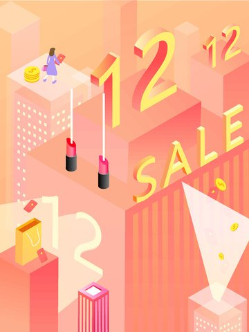 2.5d dual 12 shopping carnival year-end promotion, 2.5d, Poster, End Of The Year illustration image