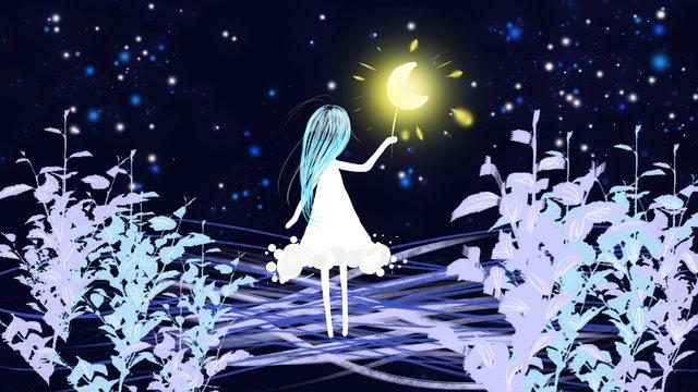 starry sky fantasy wonderland healing little girl โฮลดิ้งมูนสติ๊ก ภาพ