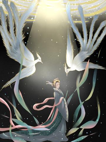 吹く箫鳳鳳城区ヤン美しいイラストポスター イラスト素材