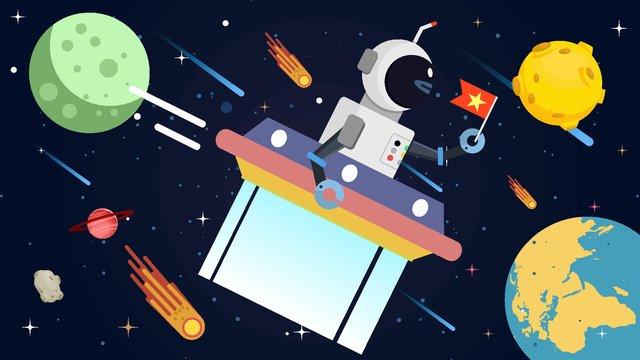 Artificial intelligence robot cruise, Artificial Intelligence, Future Technology, Robot illustration image
