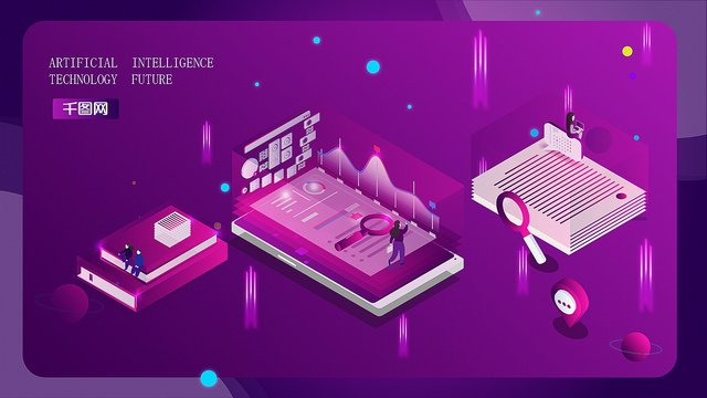 Small fresh purple gradient business technology 2.5d illustration, Business Technology, Technology Business, Business illustration image