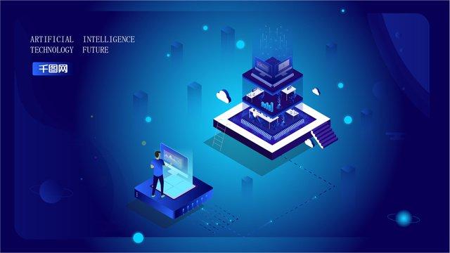 Small fresh blue gradient business technology 2.5d illustration, Business Technology, Technology Business, Business illustration image