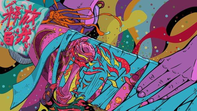cor original da liberação do self flowing ilustração Material de ilustração