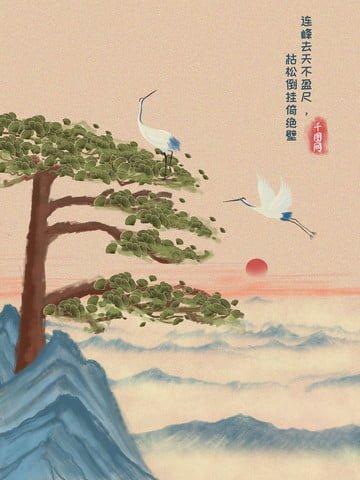 復古中國風山水墨畫黃山迎客松旅遊景點 插畫素材