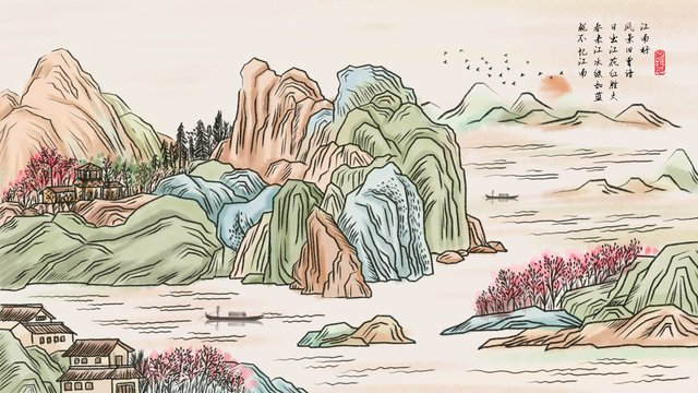 Chinese style landscape painting illustration, Chinese Style Illustration, Chinese Style Ink Illustration, Chinese Style Landscape Illustration illustration image
