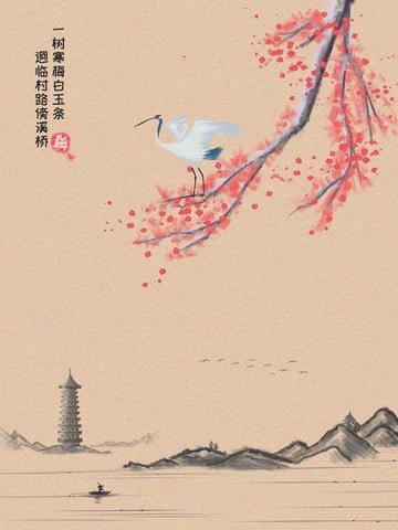復古水墨冬季梅花玲瓏寶塔山水與鶴節氣插畫 插畫素材