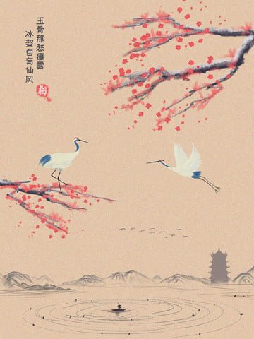 chinese style mountain ink painting winter plum freehand landscape festival illustration llustration image