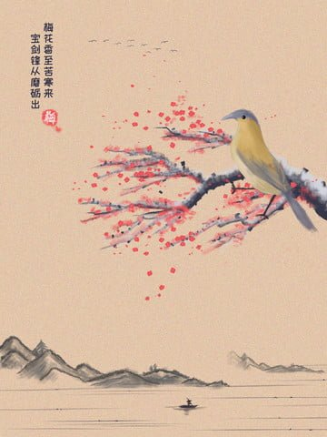 chinese style retro ink winter plum inspirational magpie festival illustration llustration image