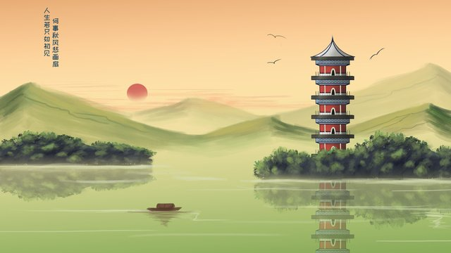 chinese style mountain ink painting beautiful dusk landscape retro building linglong tower llustration image