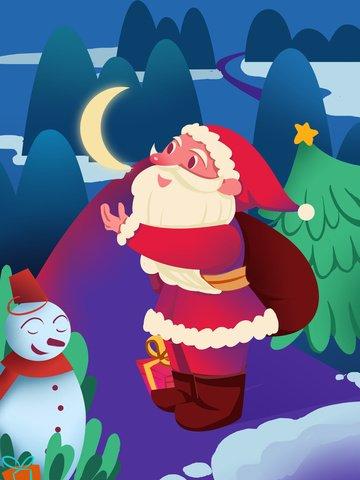크리스마스 선생님 이브 일러스트 삽화 소재 삽화 이미지