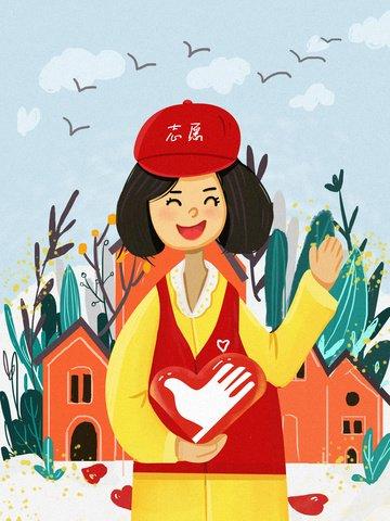 國際志願者日誌願者女孩公益傳遞插畫 插畫素材