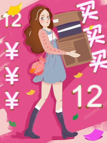 Double 12 shopping festival girl illustration, Double 12, 12, Shopping illustration image