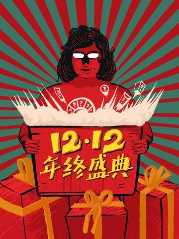 Double 12 Double Twelve Double twelve promotion Retro poster, E-commerce, Light, Material illustration image
