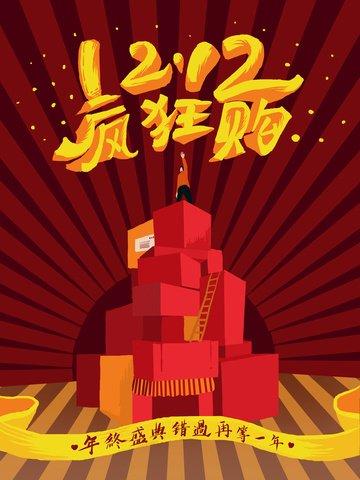 Macau membina bangunan Macau Bangunan ke 192  5d  C4D PNG Dan JPA illustration image