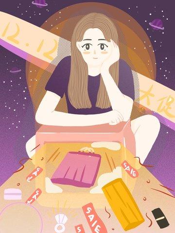 Double twelve big planet girls hot sale, Double Twelve, Big Promotion, Girl illustration image