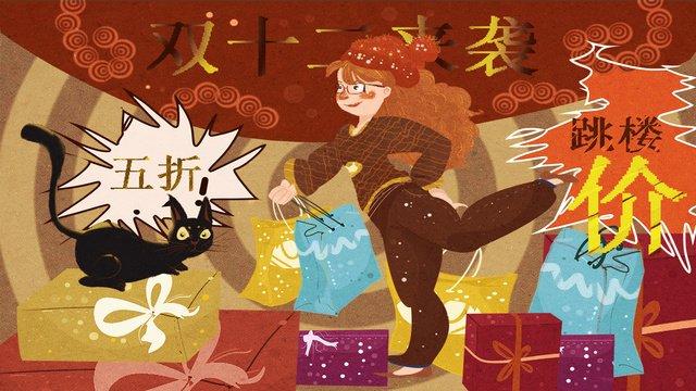 Đôi mười hai cô gái mua sắm minh họa ban đầuĐôi  Mười  Hai PNG Và PSD illustration image