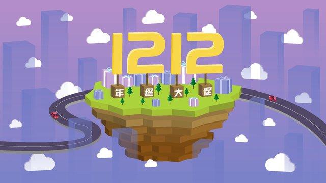 Double twelve 2.5d vector illustration year-end big promotion floating island road, Double Twelve, Double 12, 2.5d illustration image