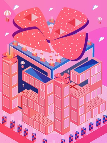 Double twelve year old big promotion 2.5 gift box vector illustration, Double Twelve, Shopping, 2.5d illustration image