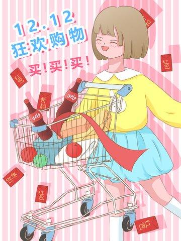 그림 소녀의 장바구니에 두 번 오는 12 삽화 소재