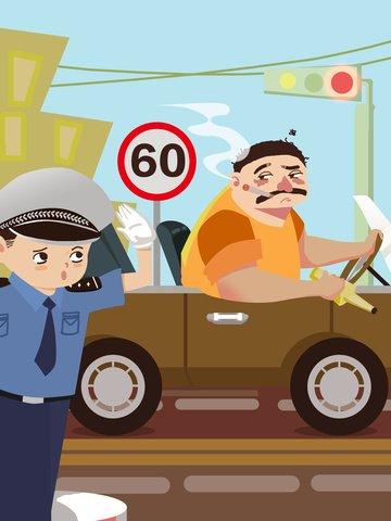 小さな新鮮な漫画は安全な旅行イラストを飲んで飲酒を拒否します。 イラスト素材 イラスト画像