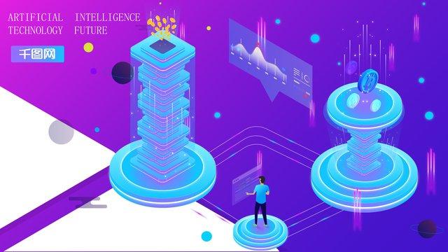 Small fresh 2.5d blue purple gradient financial technology illustration, Financial Technology, Financial, Technology illustration image