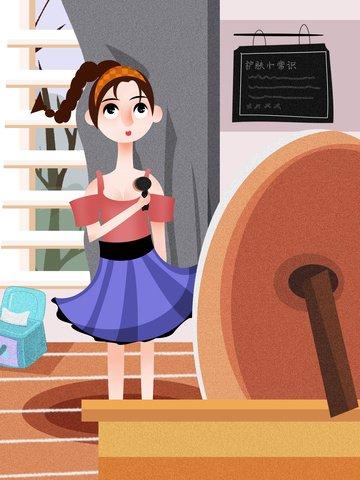 얼굴 닦아내는 스킨 케어 현장 그림에서 찾고있는 소녀 삽화 소재