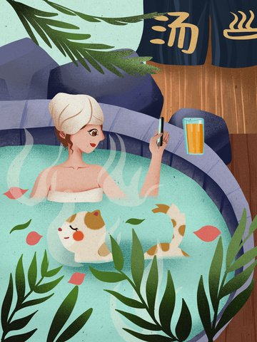 Bubble spa noise illustration girl and pet together llustration image illustration image