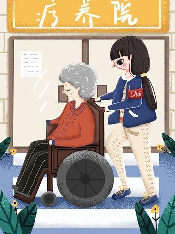अंतर्राष्ट्रीय स्वयंसेवक दिवस के बुजुर्गों लिए नर्सिंग होम को आगे बढ़ाते हैं चित्रण छवि