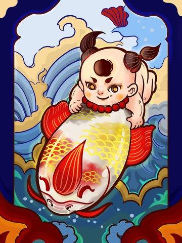 koi come to work cartoon illustration llustration image