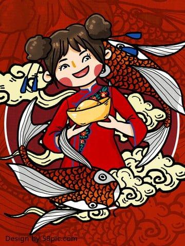 koi transshipment tide is holding the girls original hand painted illustration of ingot llustration image